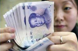 Получить низкие цены  на китайские товары