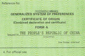 Сертификат страны происхождения (Формы А)