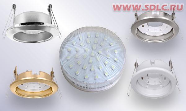Светильник со светодиодной лампой